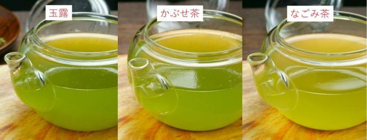 玉露は非常に緑が濃く、旨味が強いです