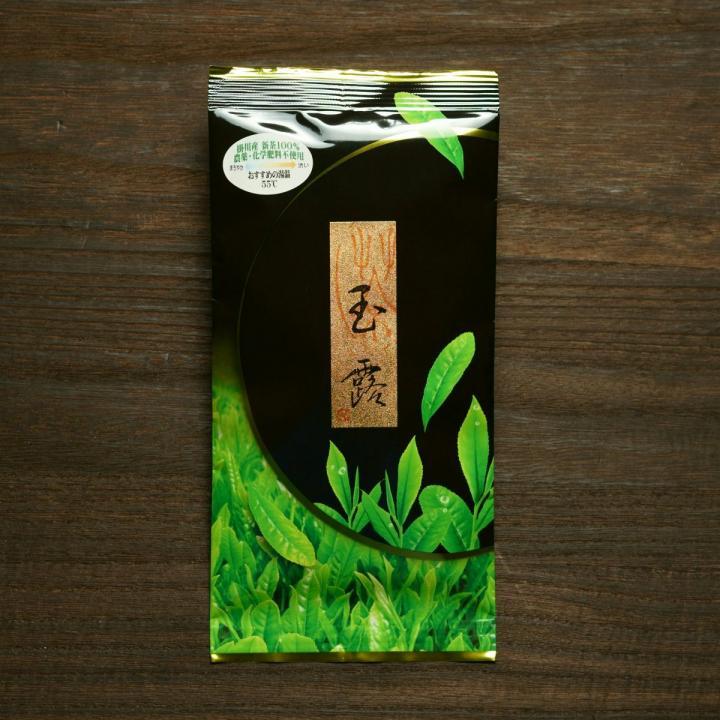 「【2020年新茶】玉露/80g」商品写真 1