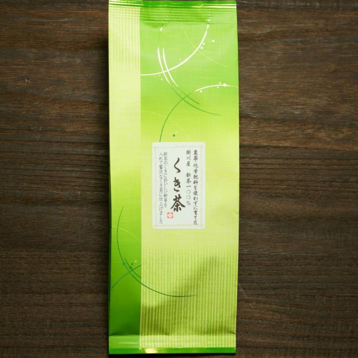 「【2020年新茶】くき茶/400g」商品写真 1