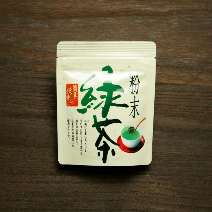 「【2020年新茶】パウダー茶/50g」商品写真 1