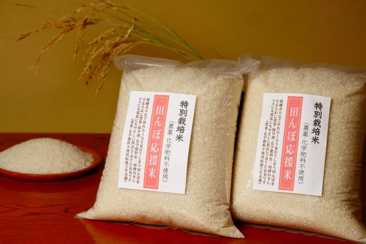 「田んぼ応援米/5kg」商品写真 1