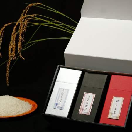 「お米味くらべギフト/3合×3」商品写真サムネイル